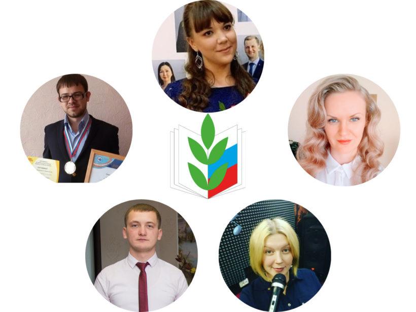 «АРКТУР» и Всероссийский форум молодых педагогов встречают саратовских участников