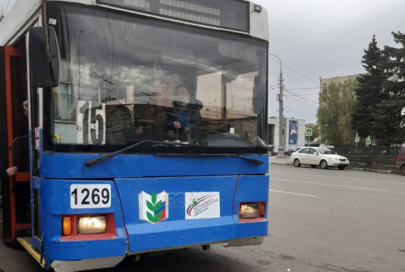 Профсоюзный троллейбус