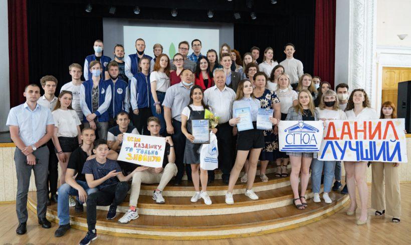 Студентка СГТУ – Студлидер-2021!