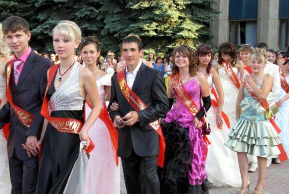 Минобраз назвал дату и форму выпускных в саратовских школах