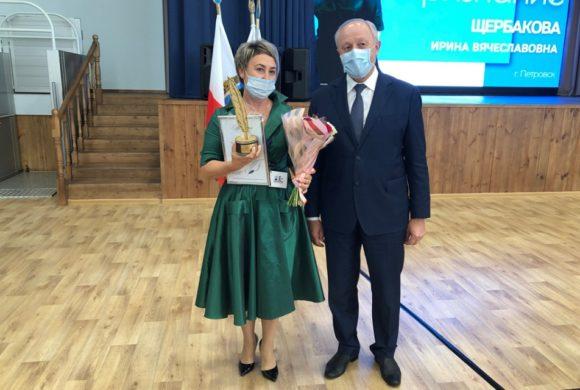 """Десять классных руководителей получили """"Признание"""" и 100 тысяч рублей"""