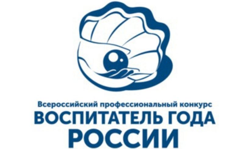 Ассоциация ДОУ в онлайн режиме