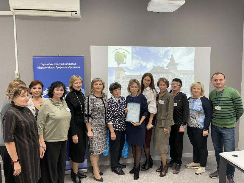 Победитель первого этапа (областного) XII Всероссийского конкурса «Учитель здоровья России – 2021» определен